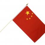 bandiera-da-asta-cina-30-x-45-cm